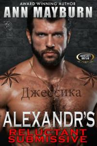 Alexandr's Reluctant Submissive cover